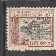 Sellos: GUINEA E. 1924 - EDIFIL NRO. 175 - NUEVO -. Lote 110202711