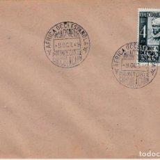 Sellos: AFRICA OCCIDENTAL PRIMER DIA DE CIRCULACIÓN DEL SELLO NUM. 1 -1949. Lote 111446535