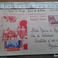 Sellos: MARRUECOS ESPAÑOL EDIFIL 53 - ENTERO POSTAL SALIDA DESDE LARACHE A MADRID - NO LLEGO A CIRCULAR. Lote 111610351