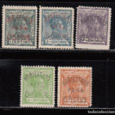 Sellos: GUINEA , 1908 - 1909 EDIFIL Nº 58S , 58T , 58U , 58X / * / , . Lote 111644947