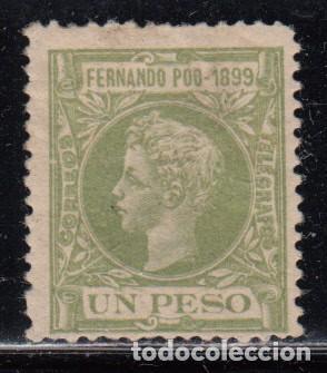 FERNANDO POO , 1899 EDIFIL Nº 68 / * / (Sellos - España - Colonias Españolas y Dependencias - África - Fernando Poo)