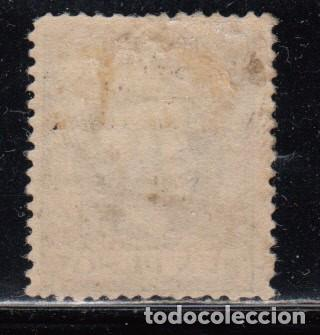 Sellos: FERNANDO POO , 1899 EDIFIL Nº 68 / * / - Foto 2 - 111645995