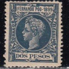 Sellos: FERNANDO POO , 1899 EDIFIL Nº 69 / * / . Lote 111646051
