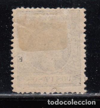 Sellos: FERNANDO POO , 1899 EDIFIL Nº 69 / * / - Foto 2 - 111646051