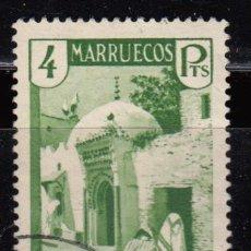 Sellos: CABO JUBY , 1935 - 1936 EDIFIL Nº 76 , USADO. Lote 111646107