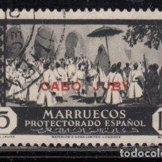 Sellos: CABO JUBY , 1935 - 1936 EDIFIL Nº 77 , USADO. Lote 111646119