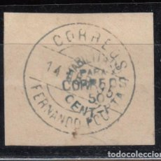 Sellos: FERNANDO POO 1884 - 1894 HABILITACIÓN SOBRE FRAGMENTO , 50 CTS COLOR AZUL. Lote 111646287