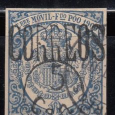Sellos: FERNANDO POO 1897 - 1898 EDIFIL Nº 48 A. Lote 111646523