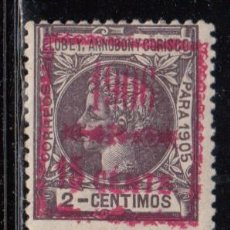 Sellos: ELOBEY , ANNOBÓN , 1906 EDIFIL Nº 34 B + 34 BHE , / * / HABILITACIÓN CON DISTINTO VALOR NOMINAL . Lote 111646643