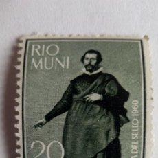 Sellos: SELLO 20+ 5 CTS - RIO MUNI, DIA DEL SELLO 1960. Lote 111820959