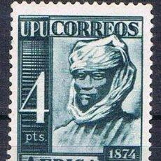 Sellos: AFRICA OCCIDENTAL 1949 (1) 75 ANOVERSARIO DE LA UPU (NUEVO). Lote 112428039