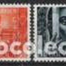 Sellos: SELLOS NUEVOS DE GUINEA, EDIFIL 309/ 10. Lote 112691675
