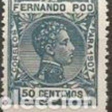 Sellos: SELLO NUEVO DE FERNANDO POO, EDIFIL 160. Lote 112693207