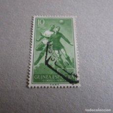 Sellos: GUINEA ESPAÑOLA 1955-56, EDIFIL Nº 357, FUTBOL, MATASELLADO. Lote 112711607