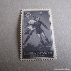 Sellos: GUINEA ESPAÑOLA 1955-56, EDIFIL Nº 353*, FUTBOL, FIJASELLOS. Lote 112711839