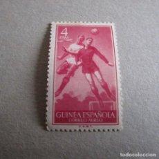 Sellos: GUINEA ESPAÑOLA 1955-56, EDIFIL Nº 356*, FUTBOL, FIJASELLOS. Lote 112711915
