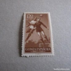 Sellos: GUINEA ESPAÑOLA 1955-56, EDIFIL Nº 355*, FUTBOL, FIJASELLOS. Lote 112712139