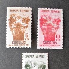 Sellos: SERIE COMPLETA 1952 SÁHARA DÍA DEL SELLO AVESTRUZ. Lote 113075615