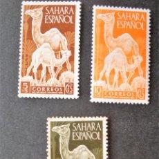 Sellos: SERIE COMPLETA 1951 SÁHARA DÍA DEL SELLO DROMEDARIOS. Lote 113078331