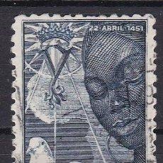 Sellos: GUINEA 1951. CENTENARIO ISABEL LA CATÓLICA SELLO USADO EDIFIL Nº 305. Lote 113110535
