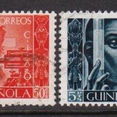 Sellos: GUINEA 1951. CONFERENCIA INTERNACIONAL DE AFRICANISTAS OCCIDENTALES SERIE USADA EDIFIL Nº 309/310. Lote 113110687