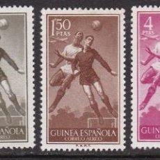 Sellos: GUINEA 1955-6. FUTBOL SERIE COMPLETA NUEVA SIN FIJASELLOS EDIFIL Nº 350/354 MUY BUENA CALIDAD. Lote 113110911