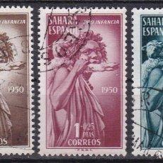 Sellos: SAHARA 1950. PRO INDIGENAS SERIE COMPLETA USADA EDIFIL Nº 83/85. Lote 113111847