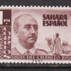 Sellos: SAHARA 1951. GENERAL FRANCO SERIE COMPLETA NUEVA CON FIJASELLOS EDIFIL Nº 88/90. Lote 113111987