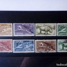 Sellos: RIO MUNI 1964. SERIE FAUNA ECUATORIAL EDIFIL 48* A 52* + 54* A 56. Lote 113176227