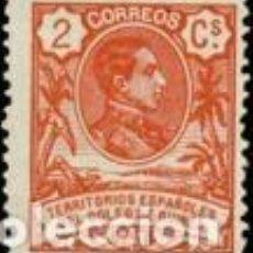 Sellos: SELLO NUEVO DE GUINEA, EDIFIL 60. Lote 113228603