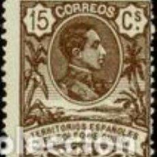 Sellos: SELLO NUEVO DE GUINEA, EDIFIL 63. Lote 113229019