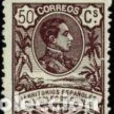 Sellos: SELLO NUEVO DE GUINEA, EDIFIL 68. Lote 113229351