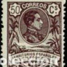 Sellos: SELLO NUEVO DE GUINEA, EDIFIL 68. Lote 113229371