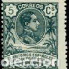 Sellos: SELLO NUEVO DE GUINEA, EDIFIL 61. Lote 113229675