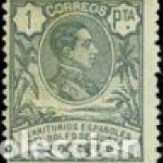 Sellos: SELLO NUEVO DE GUINEA, EDIFIL 69. Lote 113232487