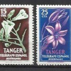Sellos: 5997-SELLOS SERIE COMPLETA TANGER MARRUECOS COLONIA ESPAÑOLA HUÉRFANOS TELÉGRAFOS 73/78 AÑO 1956 BEN. Lote 121499186
