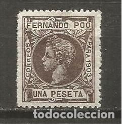 SELLO FERNANDO POO ALFONSO XIII EDIFIL NUM. 130 * NUEVO CON FIJASELLOS (Sellos - España - Colonias Españolas y Dependencias - África - Fernando Poo)