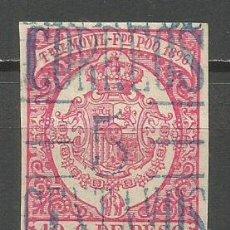 Sellos: SELLO FERNANDO POO 1896-99 FISCAL HABILITADO PARA CORREOS EDIFIL NUM. 49A USADO. Lote 113383275