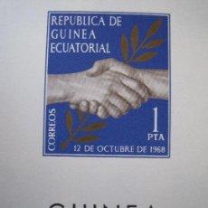 Sellos: GUINEA ECUATORIAL NUEVOS EN HOJAS TODOS LOS SELLOS CON FILOESTUCHE DE 1968 INICIO DE COL. A 2011. Lote 113497079