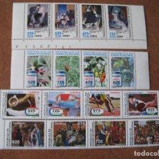Sellos: SELLOS GUINEA ECUATORIAL AÑO COMPLETO 2012. Lote 113509491