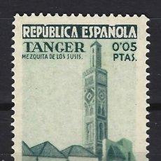 Sellos: TANGER - REPUPLICA - COLONIA ESPAÑOLA - SELLO NUEVO. Lote 114086651