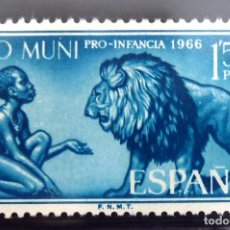 Sellos: SELLOS RIO MUNI 1966. EDIFIL 71. NUEVO CON CHARNELA. PRO INFANCIA.. Lote 114263135