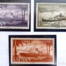 Timbres: SELLOS FERNANDO POO 1962. EDIFIL 207/209. NUEVOS. PRO INFANCIA. BARCOS. OKUME Y SAN FRANCISCO.. Lote 114263327
