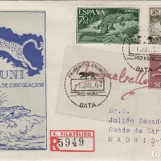 Sellos: RIO MUNI .- FAUNA 1964 DE 50/52 EN SOBRE PRIMER DIA CIRCULADO DEL S. F. C. LLEGADA DORSO . Lote 114291291
