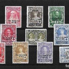 Sellos: MARRUECOS 1926 PRO CRUZ ROJA ESPAÑOLA HABILITADOS ZONA PROTECTORADO ESPAÑOL. Lote 115225471