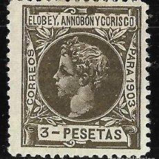 Sellos: COLONIAS.ELOBEY ANNOBÓN MORISCO 1903 ALFONSO XIII EDIFIL Nº15 .NUEVO. Lote 115928723