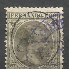 Sellos: 6037-CLASSIC SEAL FERNANDO POO KOLONIE SPANIEN AFRIKA 1896 Nº28 UND VERT-Nº40 EDIFIL., 15,00 € ABSCH. Lote 116119511