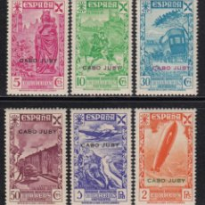 Sellos: CABO JUBY , 1938 EDIFIL Nº 1 / 6 / * / . Lote 116120059