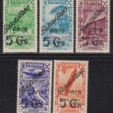 Sellos: CABO JUBY , 1941 EDIFIL Nº 7 / 11 / * / . Lote 116120223