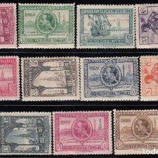 Sellos: SAHARA , 1929 EDIFIL Nº 25 / 35 / * / . Lote 116122503